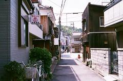 292 (HanPo Lin) Tags: film japan zeiss kodak contax 400 carl  g1 f2 45mm planar carlzeiss contaxg1 awajishima  ultramax g45   kodakultramax400