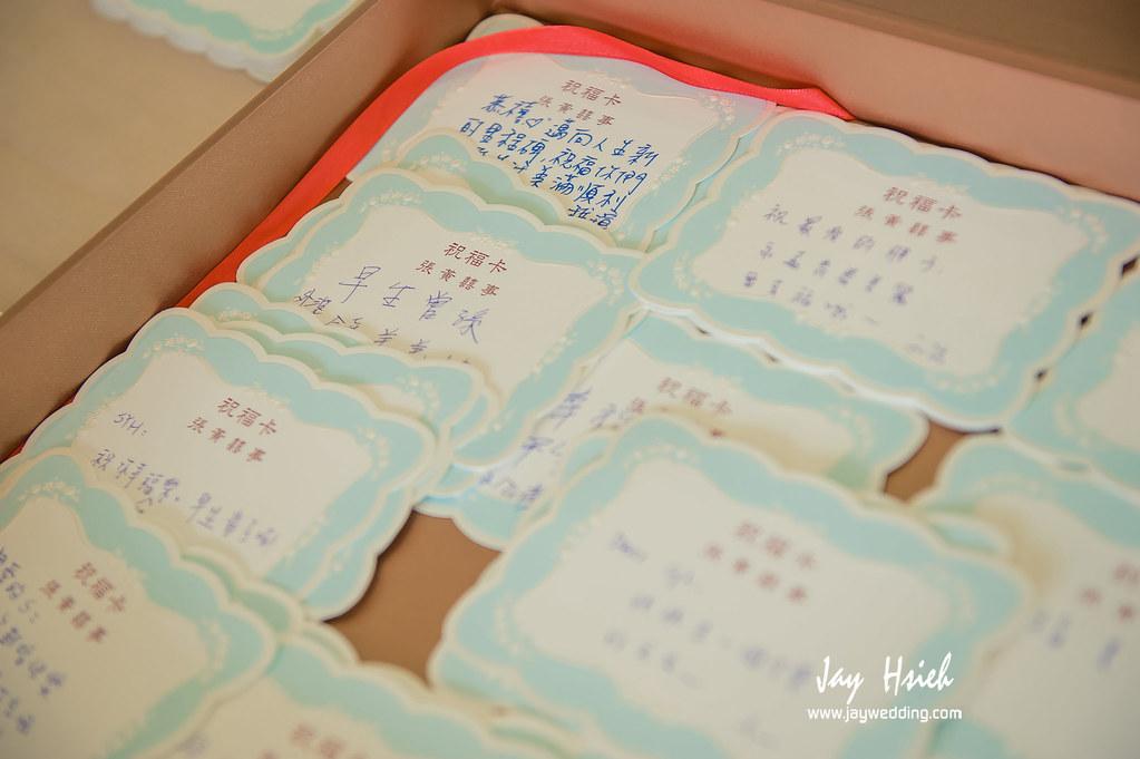 婚攝,楊梅,揚昇,高爾夫球場,揚昇軒,婚禮紀錄,婚攝阿杰,A-JAY,婚攝A-JAY,婚攝揚昇-111