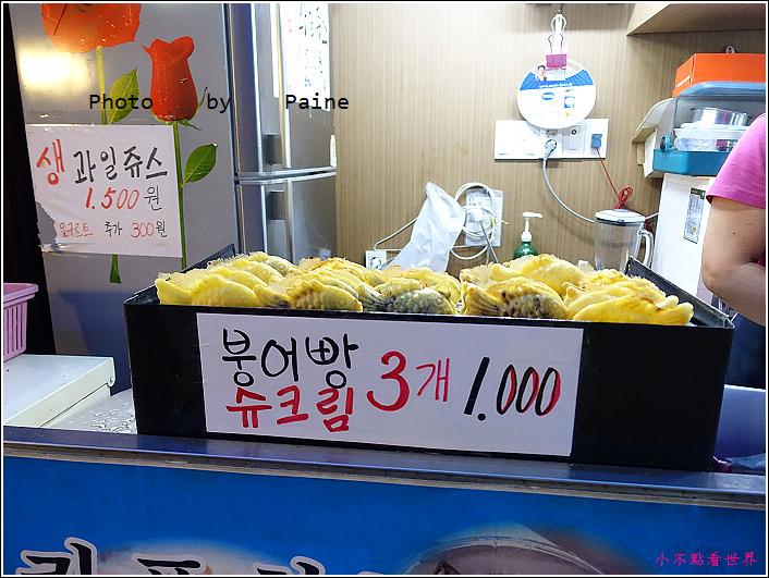 慶州城東市場 (4).JPG