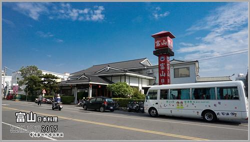 富山01.jpg