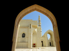 Archway (oobwoodman) Tags: arch minaret mosque archway oman muscat mosque grandmosque moschee