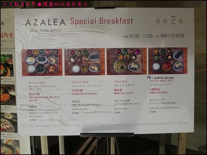 濟州島MAISON GLAD飯店 (7).JPG