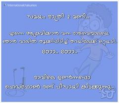...       :P #icuchalu #plainjoke Credits:Ashrafalit Ali ICU (chaluunion) Tags: icuchalu icu internationalchaluunion chaluunion