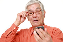 253771051 (UICmedia) Tags: adult age aged alone asia asian blind disorder elder eye farsighted fashion glasses health isolated japanese long male man myopia old older one person portrait presbyopia read senior sight sightedness view vision