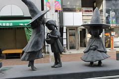 Oz Mall (otakitty) Tags: japan nagoya ozone japantrip ozmall