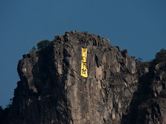 100_2547 (samuel_wkip) Tags: umbrella umbrellamovement kodakz990 z990 hongkongdemocracy