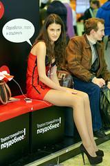 3rd round trade show girls (Alex_Schmitt) Tags: girls sexy skirt short shows trade pantyhose