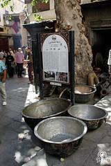 Pentole in affitto (andrea.prave) Tags: market morocco fez maroc marocco medina mercato fes suk suq commercio pentole   centrocitt almamlaka fabbro   sq visitmorocco almaghribiyya tourdelmarocco