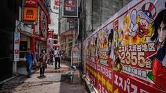 _XT10826 (yipsinclair) Tags: city travel urban color japan tokyo streetphotography fujifilm xt1 fujix fujixphotography