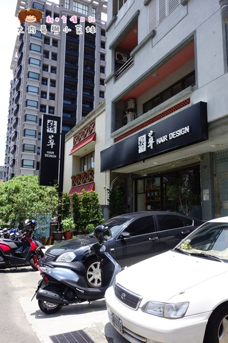 竹北精萃髮廊 (8).JPG