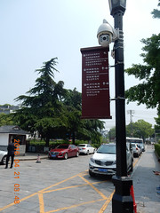 2016_04_210186 (Gwydion M. Williams) Tags: china gate nanjing jiangsu citygate gateofchinananjing