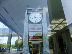 Peace Clock, Hiroshima Peace Memorial Museum (luckypenguin) Tags: japan hiroshima atomicbomb nuclearbomb peace memorial museum clock watch