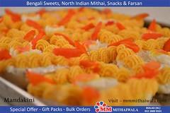 Famous Mithai  Shop Near Kandivali  - MM Mithaiwala (mm.mmmithaiwala) Tags: festival special offer online sweets mumbai malad discounts laddu mithai ladoo kajukatli kajukatri sweetshopinmumbai icehalwa mixmithai famoussweetshopinmalad famousvadapavinmalad onlinesweetsshopinmalad angoorpethaonlineinindiabengalisweetsinmumbaiindian