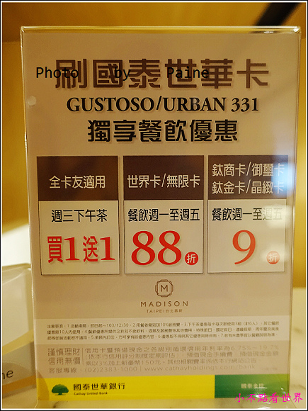 台北慕軒 (46).JPG