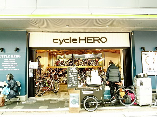 cycle HERO(サイクルヒーロー)