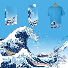 Milky Wave (kooky love) Tags: milk funny song cereal luv hokusai threadless greatwave milkbox animalnature koesplus milkywave kolamsusu