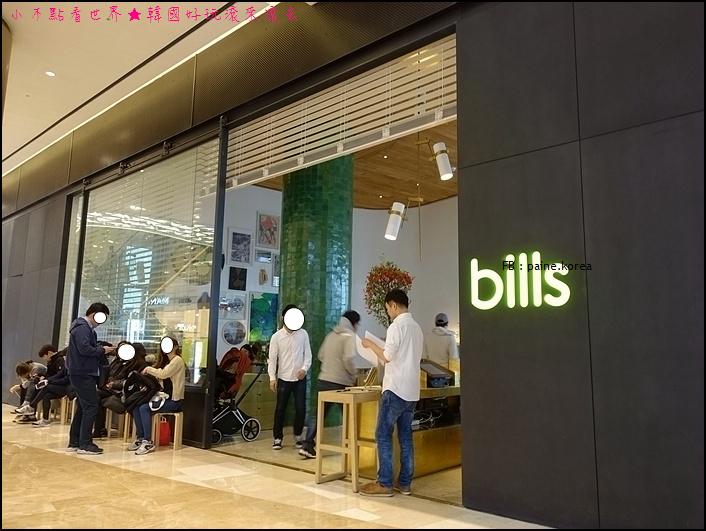 首爾Bills (4).JPG