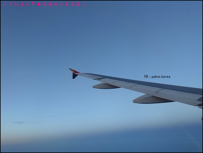 韓亞航空 (22).JPG