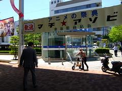 tokushima (6) (invisibleA) Tags: japan fujifilm tokushima xf1