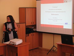 """EMEE workshop for museum professionals on """"bridging the gap"""" at Bulgarian National Polytechnic Museum • <a style=""""font-size:0.8em;"""" href=""""http://www.flickr.com/photos/109442170@N03/27403269954/"""" target=""""_blank"""">View on Flickr</a>"""