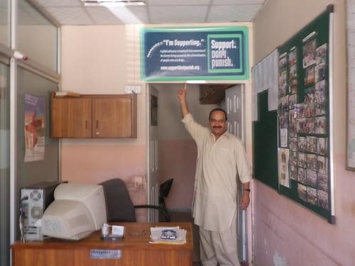 2016-24 Pakistan2