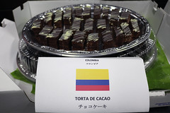 Da E 2016 /  (Instituto Cervantes de Tokio) Tags: colombia chocolate spanish  espaol institutocervantes tortadechocolate    tartadechocolate dae     diae2016 dae2016 tortadecacao