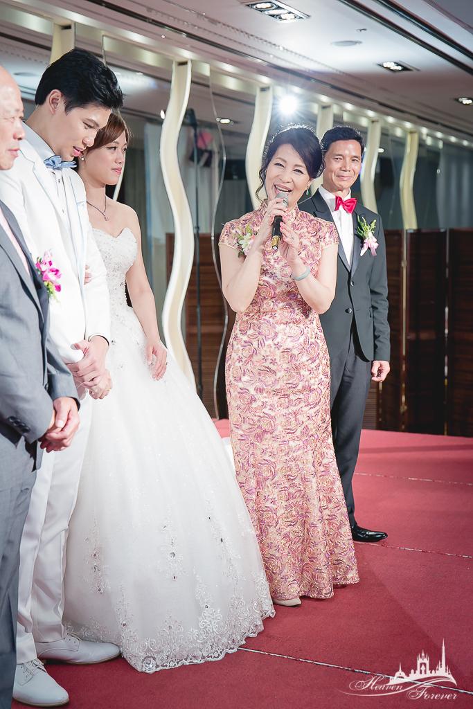 婚攝_中和_晶宴會館_0117.jpg