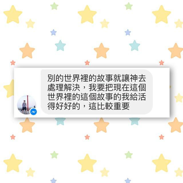 IMG_7054