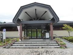 Come in, you are welcome! (seikinsou) Tags: japan nikko autumn yashio yashionoyu spa onsen bath building hotspring