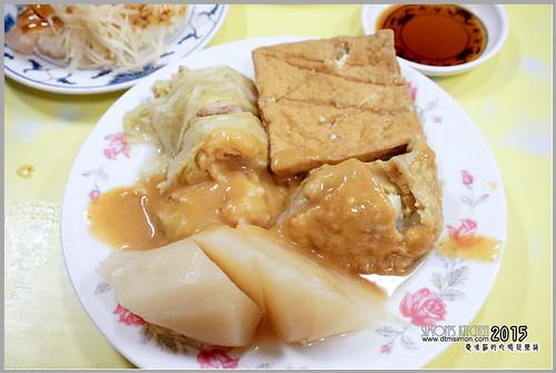 內江街流氓蛋包飯07.jpg