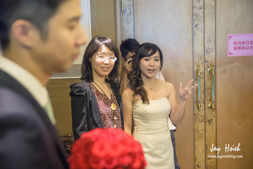 婚攝,楊梅,揚昇,高爾夫球場,揚昇軒,婚禮紀錄,婚攝阿杰,A-JAY,婚攝A-JAY,婚攝揚昇-062