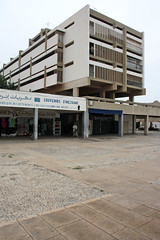 Post-corbusian Immeuble A in Agadir, Morocco by Henri Tastemain (bcmng) Tags: concrete downtown modernism agadir franklloydwright morocco maghreb lecorbusier modernarchitecture brutalism immeuble ciam villenouvelle postcolonial betonbrut postcol