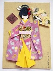ACEO 37 - Takako (tengds) Tags: flowers yellow fan purple card aceo kimono obi origamipaper bindi artcard papercraft japanesepaper washi ningyo furisode handmadecard chiyogami yuzenwashi japanesepaperdoll indianbindi origamidoll kimonodoll tengds