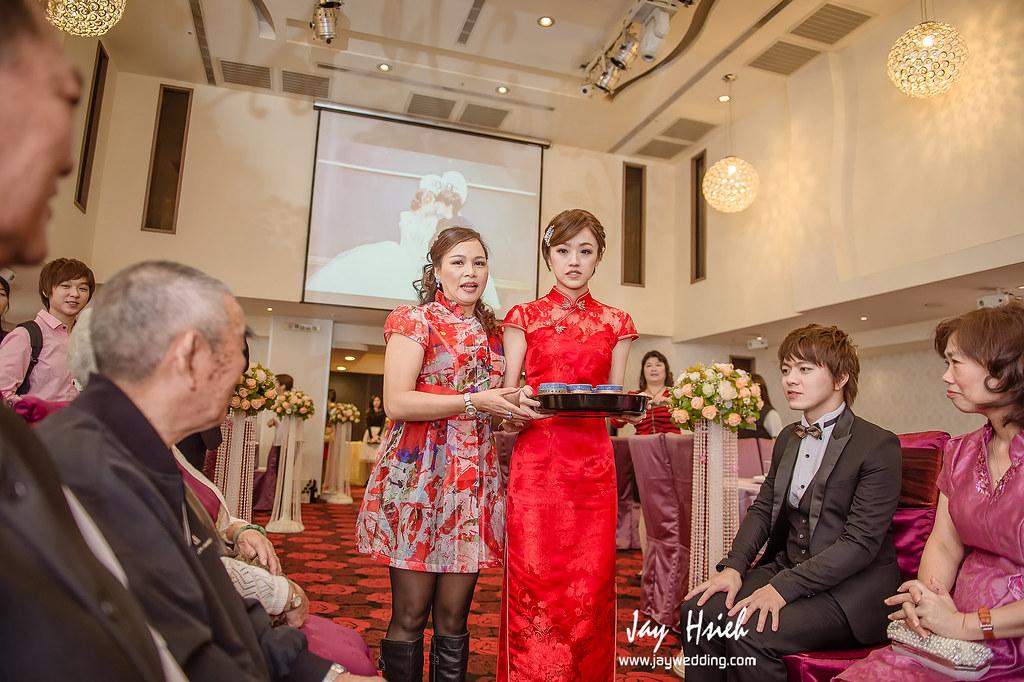 婚攝,海釣船,板橋,jay,婚禮攝影,婚攝阿杰,JAY HSIEH,婚攝A-JAY,婚攝海釣船-011