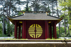 Pagode (Thierry Poupon) Tags: rouge chinoise pagode mmorial jardintropicalrendumont