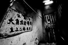 R0060876 (KC KWAN) Tags: streetphotography blackwhite 28mm 21mm hongkong snap people grdiv ricoh cityofdarkness homebound alley kc kwan kckwan interesting interestingness explore explored black darkened dim dingy drab gloomy misty murky overcast shadowy somber