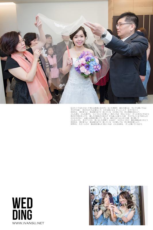 29441583370 143e1be9c6 o - [台中婚攝] 婚禮攝影@展華花園會館 育新 & 佳臻