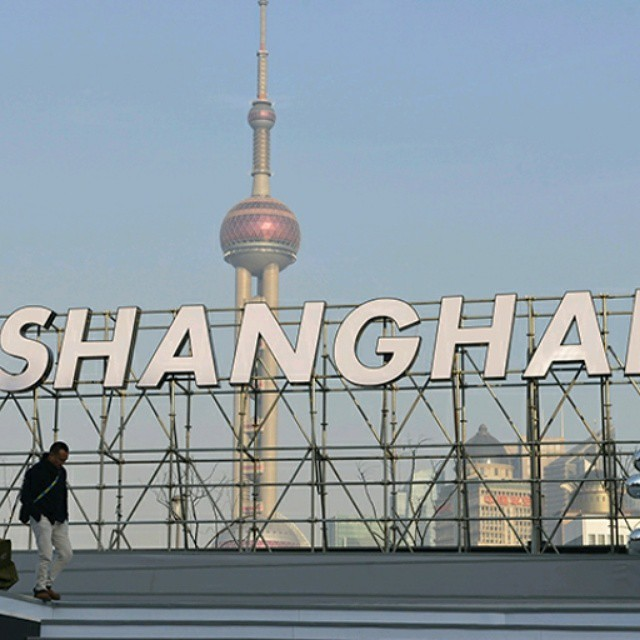 35 PEOPLE KILLED AND 42 INJURED IN STAMPEDE DURING NEW YEAR CELEBRATION IN SHANGHAI, CHINA,    REPORTS CHINESE  STATE MEDIA