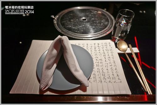 BC韓式燒肉04.jpg