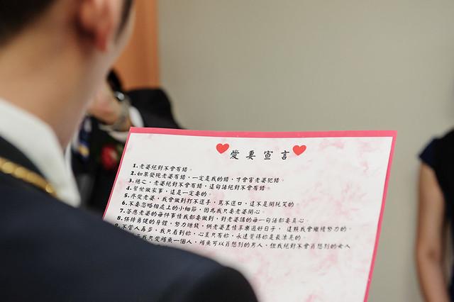 婚攝,婚攝推薦,婚禮攝影,婚禮紀錄,台北婚攝,永和易牙居,易牙居婚攝,婚攝紅帽子,紅帽子,紅帽子工作室,Redcap-Studio-57