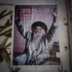 Hands Up (Jeffrey) Tags: travel israel telaviv december middleeast 2014