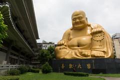 Taiwan-16-05-24-1021 (Tyler Black ()) Tags: taichung taichungcity taiwan tw taipei asia chinese taiwan2016