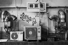 (RU333333chang) Tags: blackandwhite bw monochrome wall nightphoto  streetsnap ricohgr2