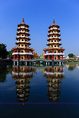 Dragon & Tiger Pagodas, Kaohsiung Taiwan (ak_phuong (Tran Minh Phuong)) Tags: lake reflection tower art history beautiful last wonderful temple for book fantastic pond long dragon angle sale tiger great picture taiwan places super visit best phuong cao kaohsiung excellent covers must sales today minh tran pagodas hùng tháp hổ akphuong