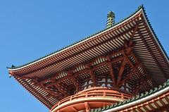 Daitō (malinowy) Tags: winter japan 35mm temple nikon buddhist nippon nikkor zima narita naritasan honshu shingon japonia swiatynia malinowy d7000 shinshōji malinowynet