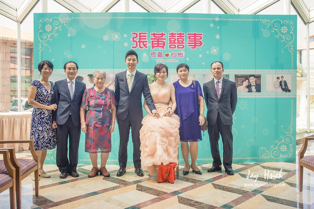 婚攝,楊梅,揚昇,高爾夫球場,揚昇軒,婚禮紀錄,婚攝阿杰,A-JAY,婚攝A-JAY,婚攝揚昇-035