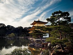 472403095191117 (alleyntegtmeyer7832) Tags: world travel sky heritage japan gardens temple photography golden site kyoto asia buddhism landmark iconic kinkakuji pavillion rukuonji