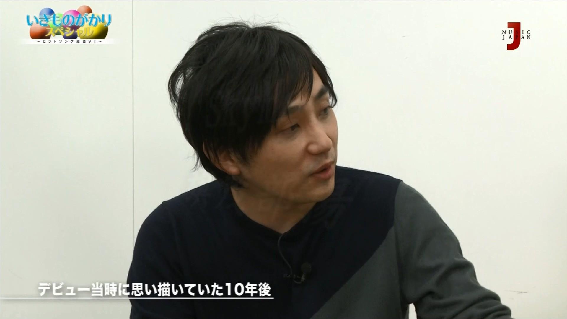 2016.05.07 いきものがかり スペシャル(MJTV).ts_20160507_185140.541