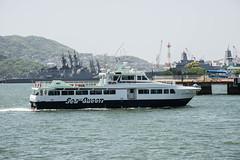 Sasebo Harbor 9 (kmmanaka) Tags: japan harbor 5thavenue battleship usnavy nagasaki sasebo seasidpark