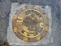 Yokoze (Stop carbon pollution) Tags: japan  saitamaken  chichibu  34kannonpilgrimage